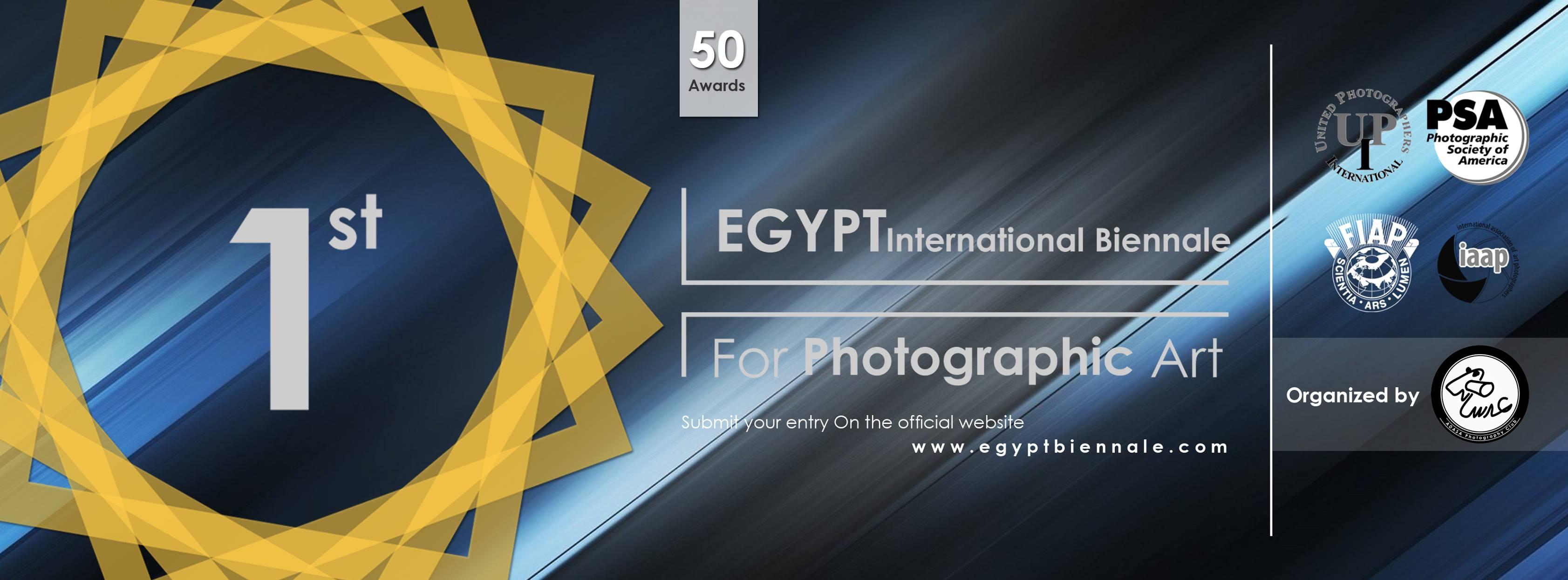 Giugno 2013 newsletter fiaf for 1st international salon of photography kula 2013