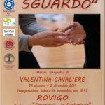 UN ALTRO SGUARDO - mostra fotografica di Valentina Cavaliere
