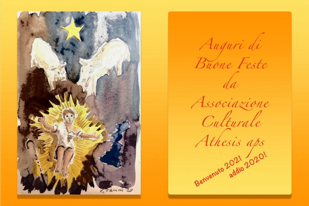 sfondo dorato e sulla sinistra un acquerello di Carlo Campi, a destra il testo di auguri di Athesis